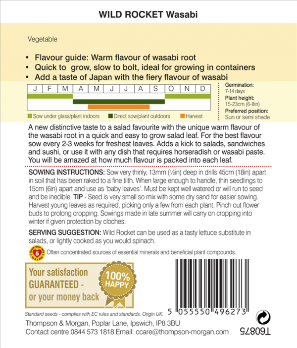 Herb Wild Rocket Wasabi