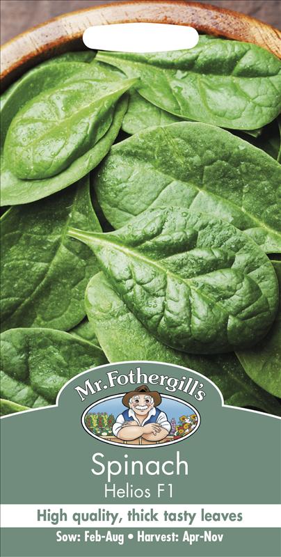 Spinach Helios F1