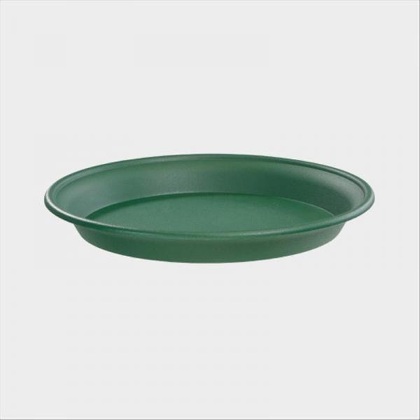 "21cm (8.25"") Green"