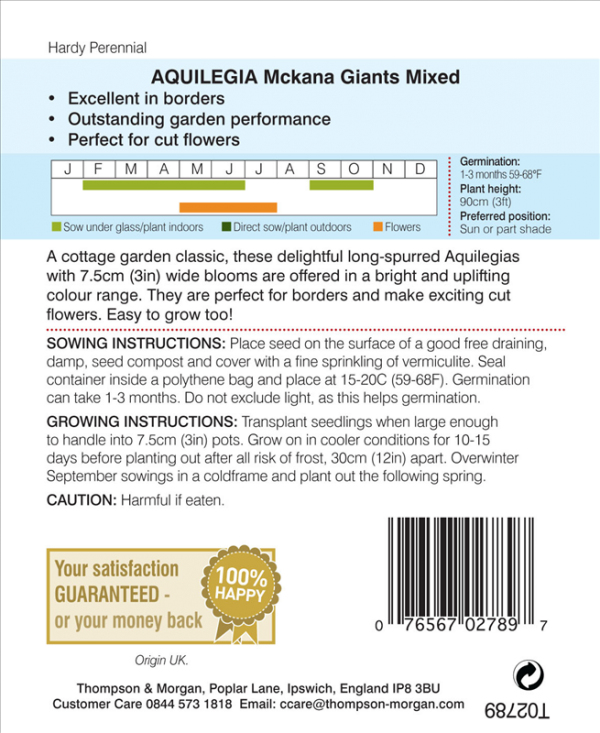 Aquilegia McKana Giant Hybrids