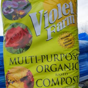 Violet Farm Organic Peat 40L was £3.99 NOW £3.50